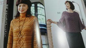 秋冬のかぎ針あみ vol.8 作品9,10