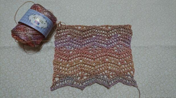 『美しいかぎ針編 春夏25』作品NO,15 試し編み