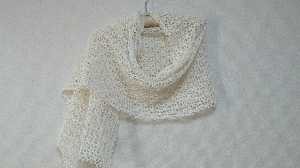かぎ針編みのストール