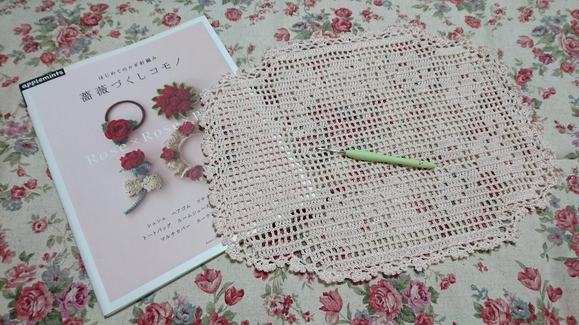 かぎ針編みのランチョンマット
